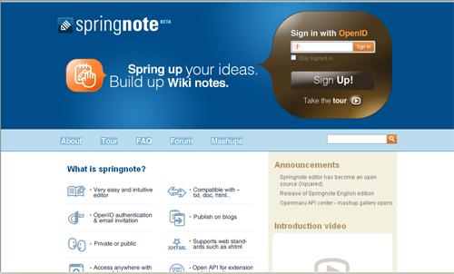 springnote.jpg